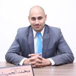 Dr. Mohammad Al Hmaidi